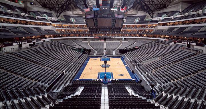 American Airlines Center Dallas Vip